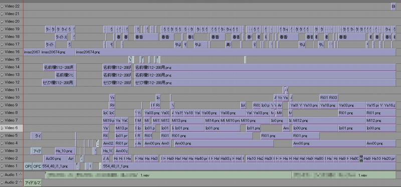 tv-timeline