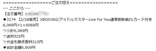 l4u_order